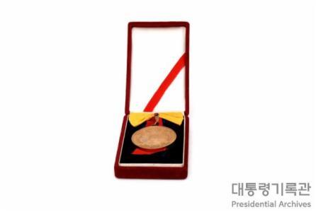독일 방문 기념 메달 이미지