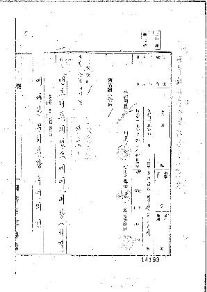 관련 기록물1