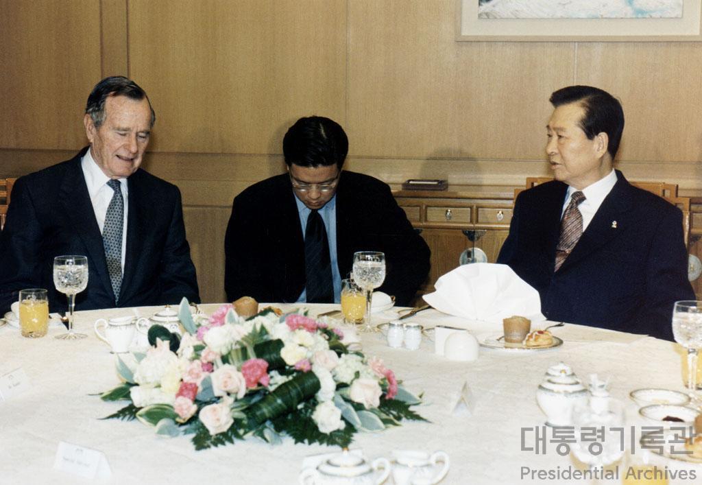 김대중대통령 부시(George Herbert Walker Bush) 전미국대통령청와대초청조찬
