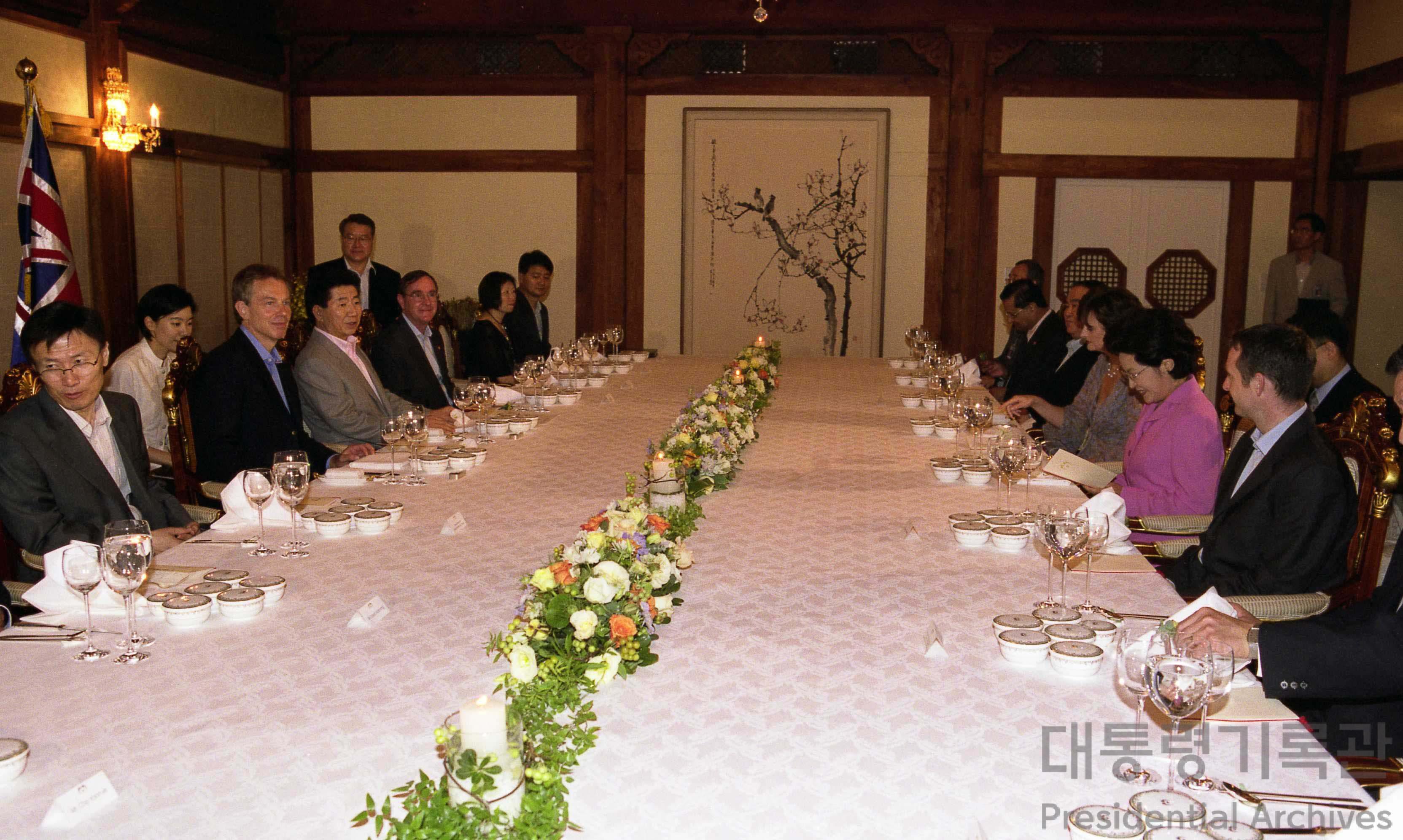 노무현 대통령과 토니 블레어 총리 한·영 정상 만찬 참석