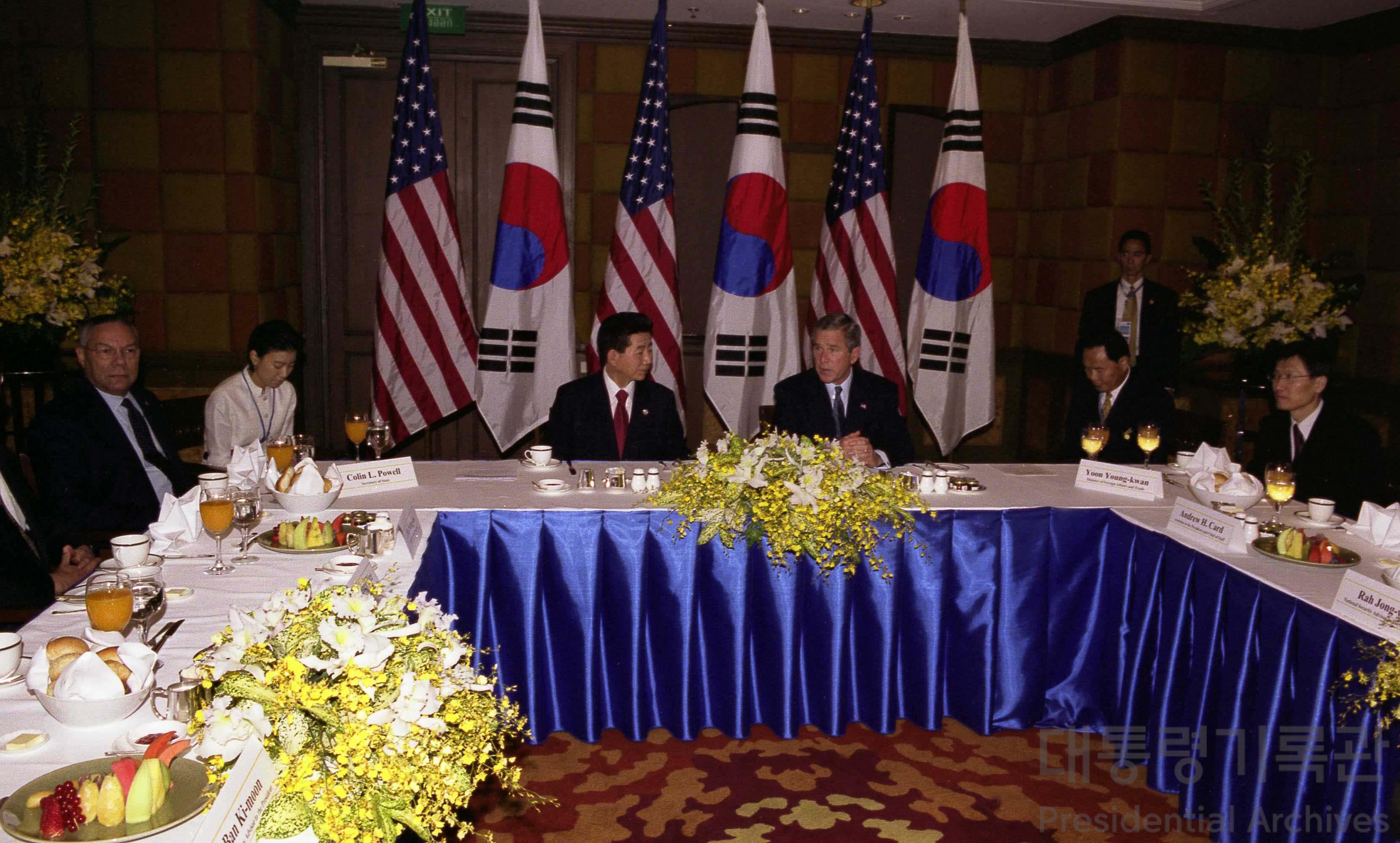 한·미 정상 조찬 회담(노무현 대통령, 조지 부시 미국 대통령)