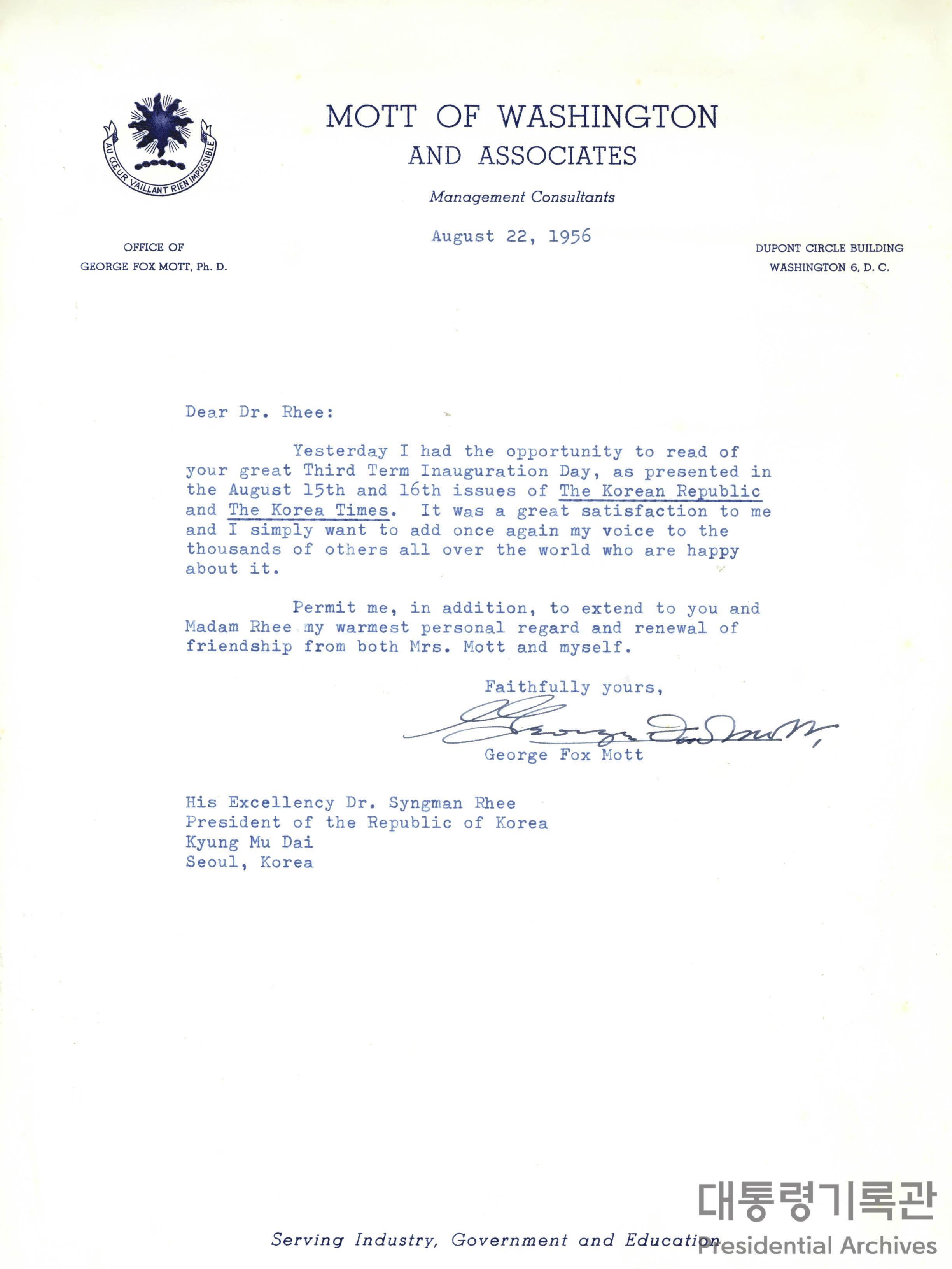 조지 폭스 모트(George Fox Mott)가 이승만 대통령에게 보낸 3선 취임축하 서한