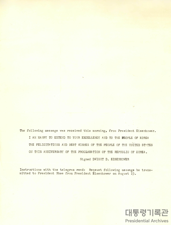 드와이트 D.아이젠하워(Dwight D. Eisenhower)가 이승만 대통령에게 보낸 재취임축하 전보