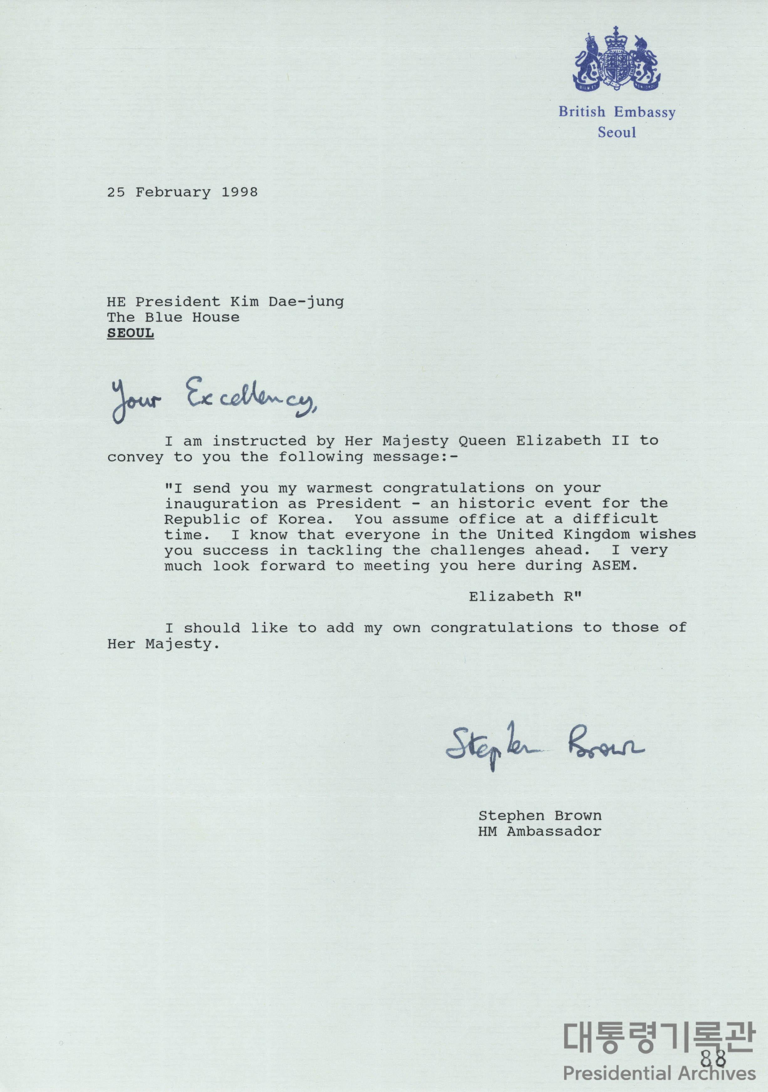 영국 여왕 엘리자베스 2세의 취임축하 메시지(주한영국대사 Stephen Brown 전달)