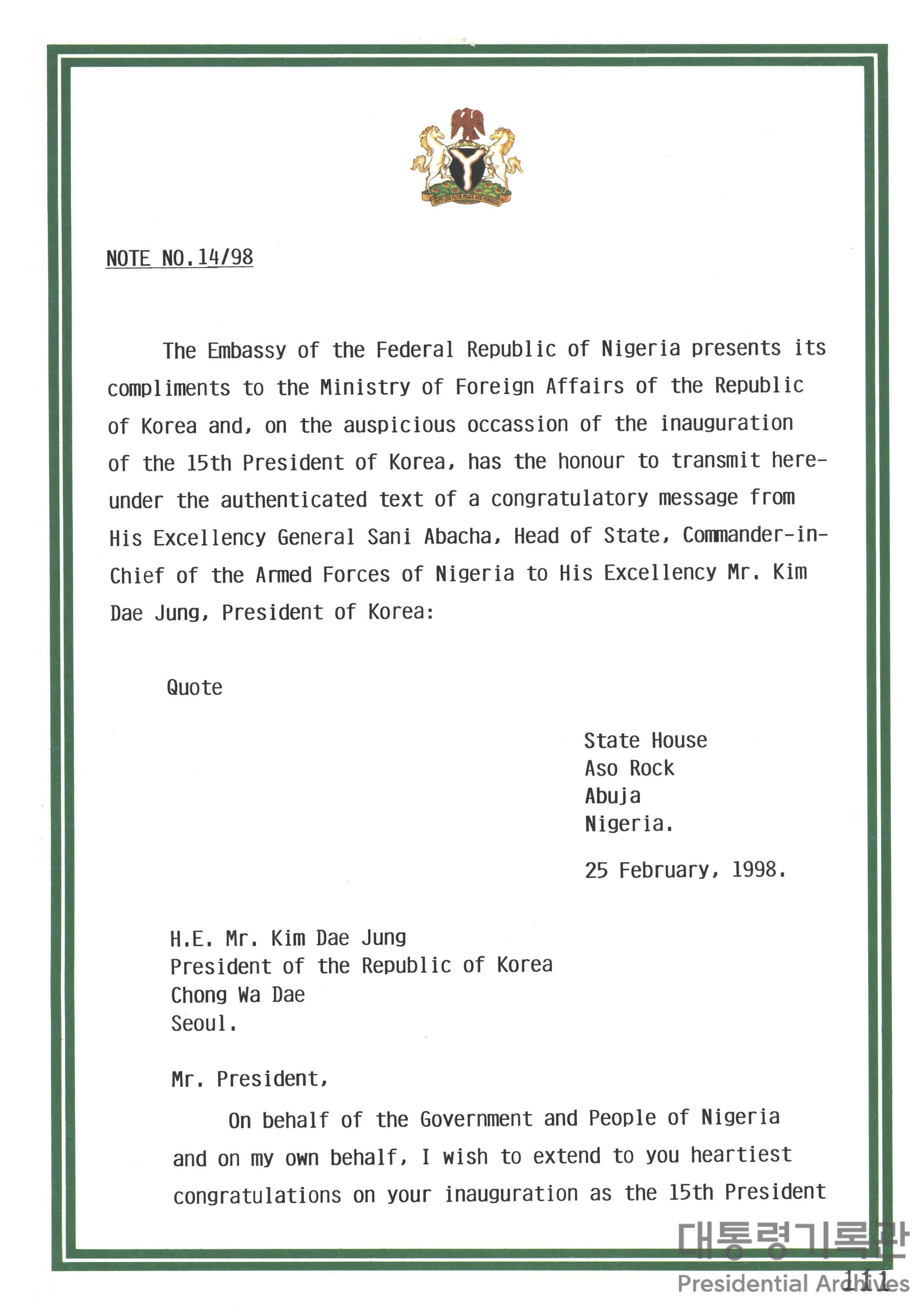 사니 아바챠(Sani Abacha) 나이지리아 국가원수의 취임축하 서한
