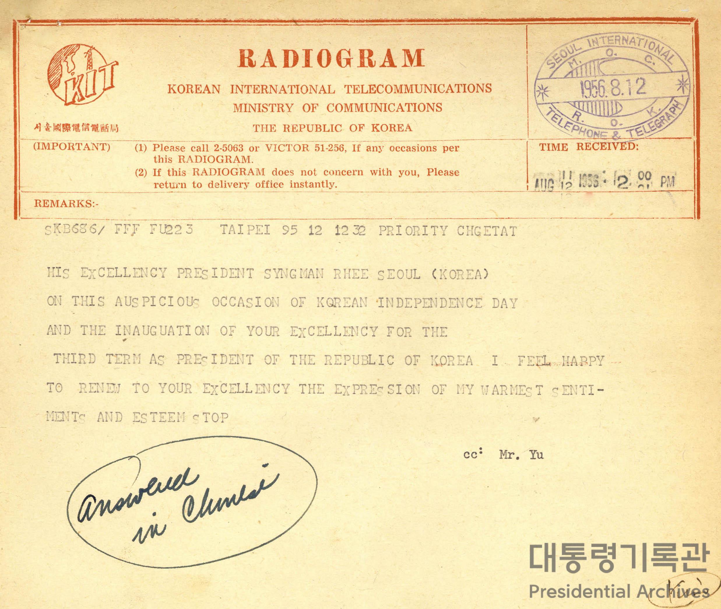 장개석(Chiang Kai Shek) 중국주석이 이승만 대통령에게 보낸 광복절과 3선 취임축하 무선전보