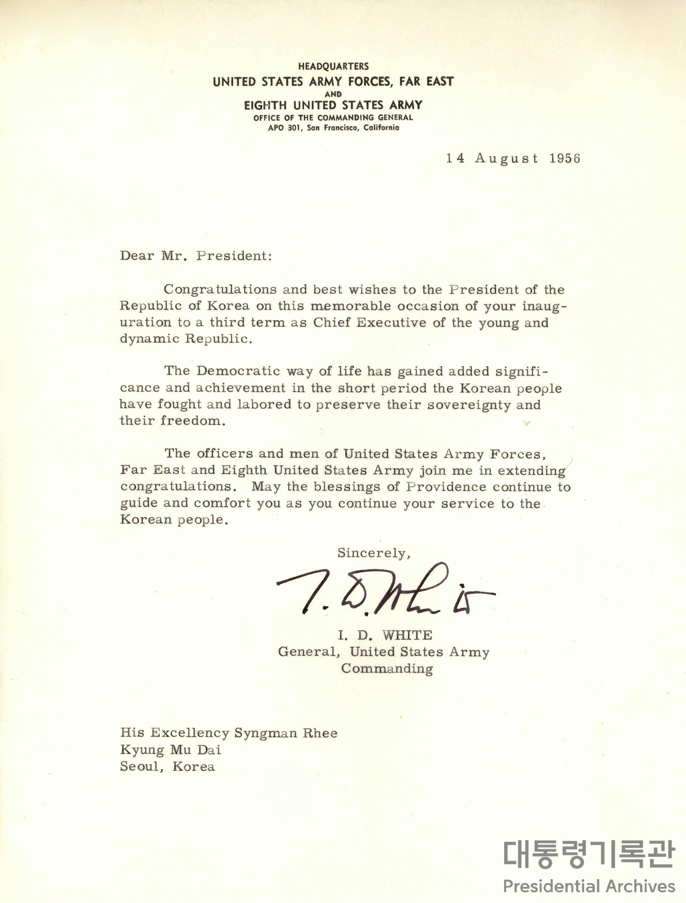화이트(I. D. White)가 이승만 대통령에게 보낸 3선 취임축하 서한