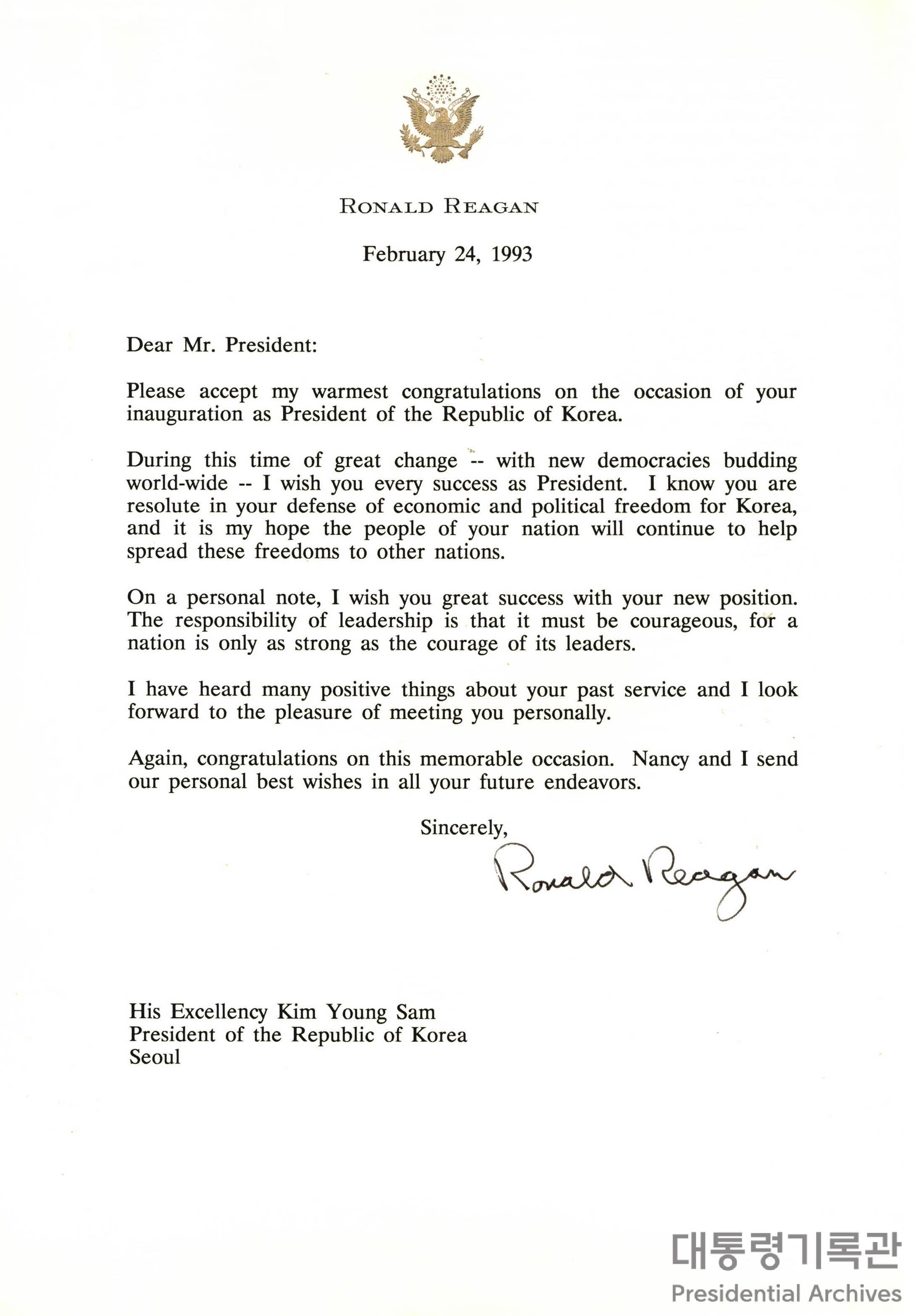 로널드 레이건(Ronald Reagan) 前미국 대통령이 김영삼 대통령에 보낸 서한