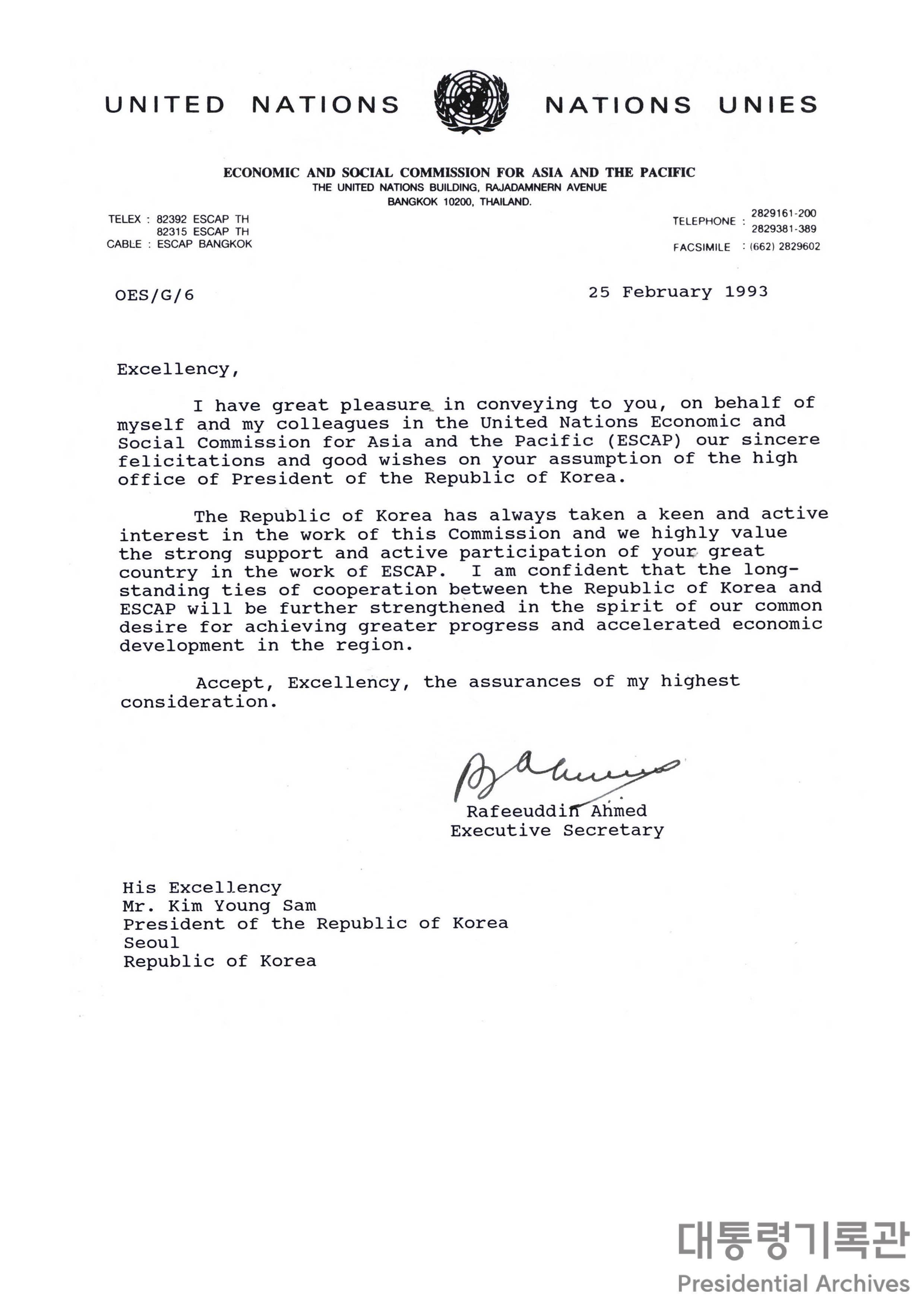 라페우딘 아메드(Rafeeuddin Ahmed) UN사무총장이 김영삼 대통령에 보낸 서한