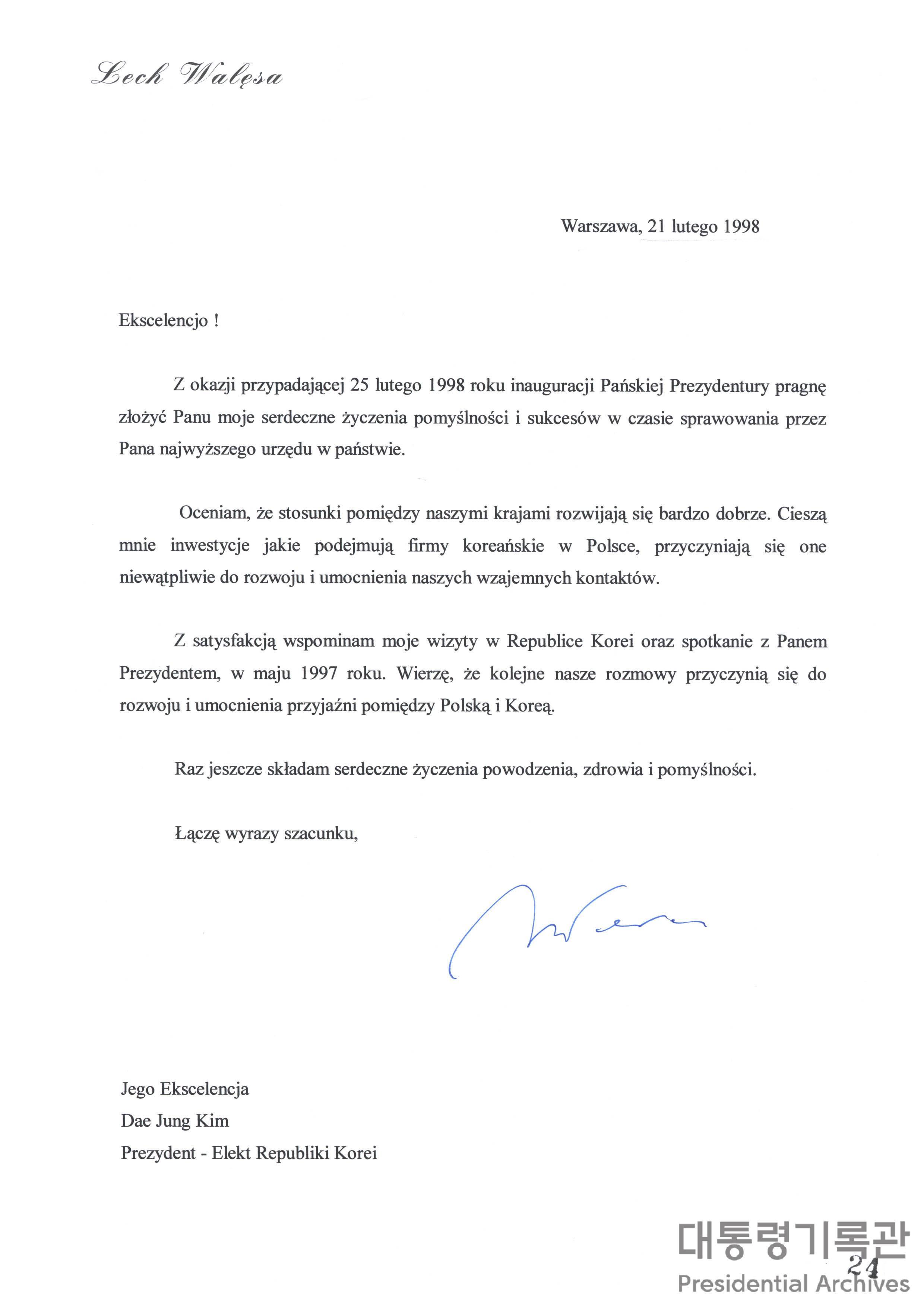레흐 바웬사 폴란드 전 대통령 취임축하 서한