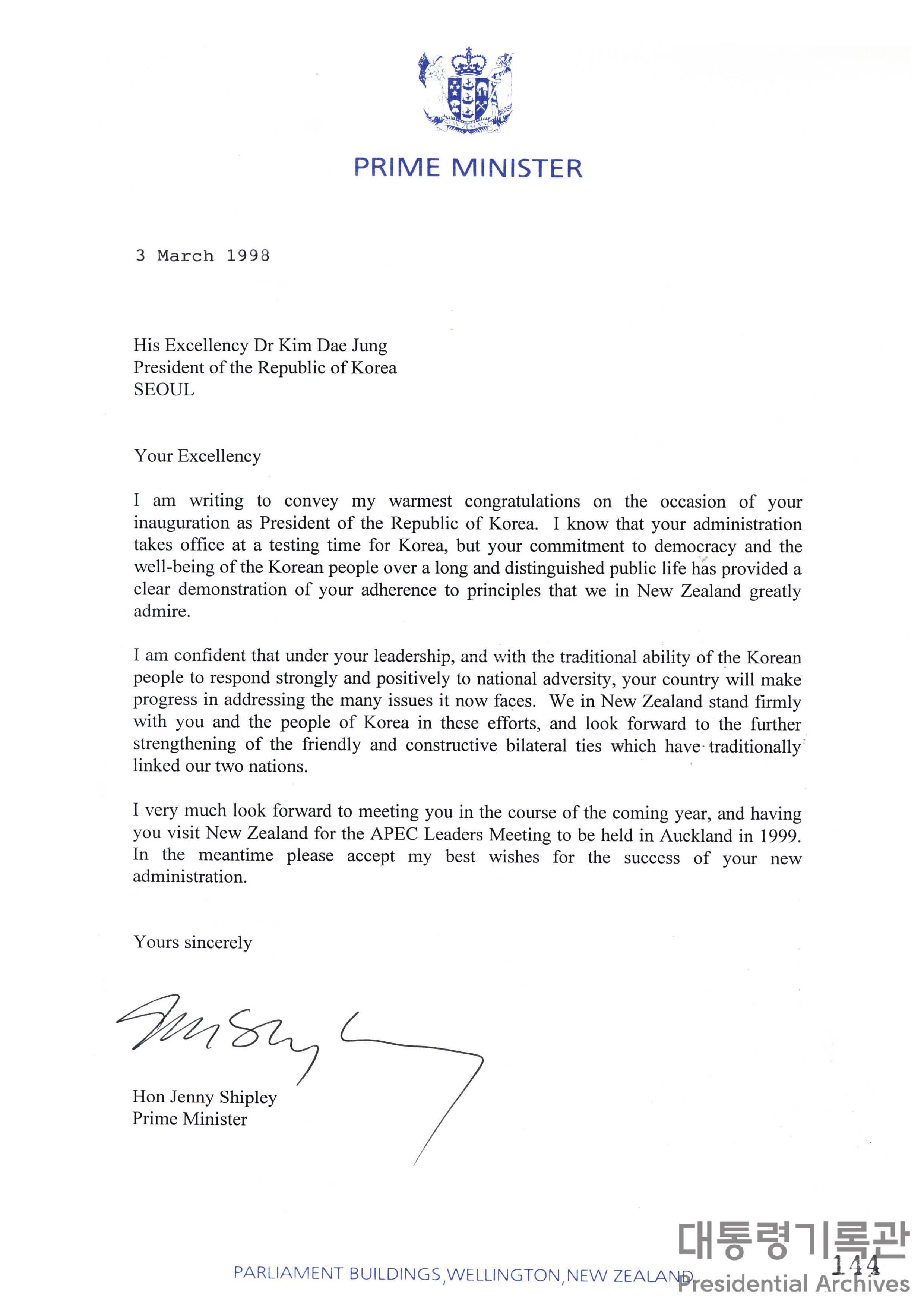 제니 스플리(Jenny Shipley) 뉴질랜드 총리의 취임축하 서한
