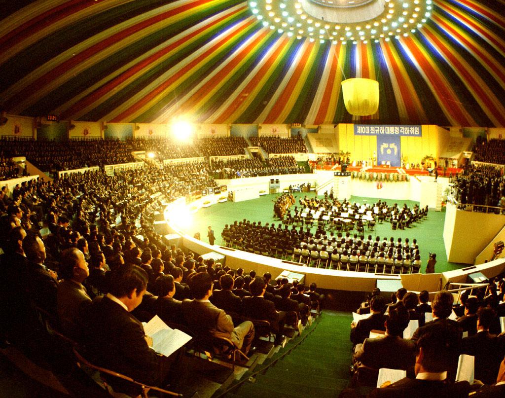최규하 대통령 취임식이 열린 장충체육관 사진