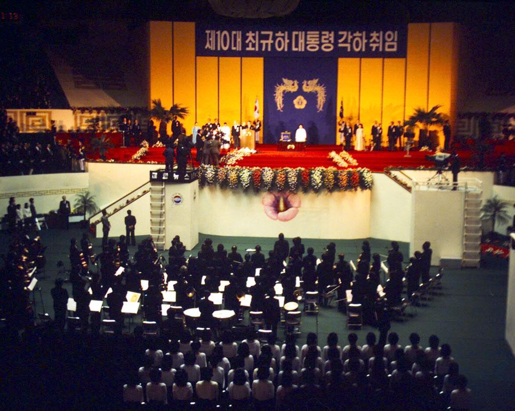 대통령 취임식장 전경 사진