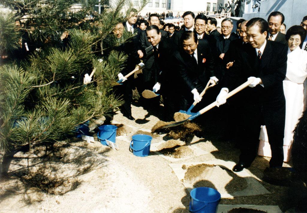 김대중 대통령 취임 기념 식수 사진