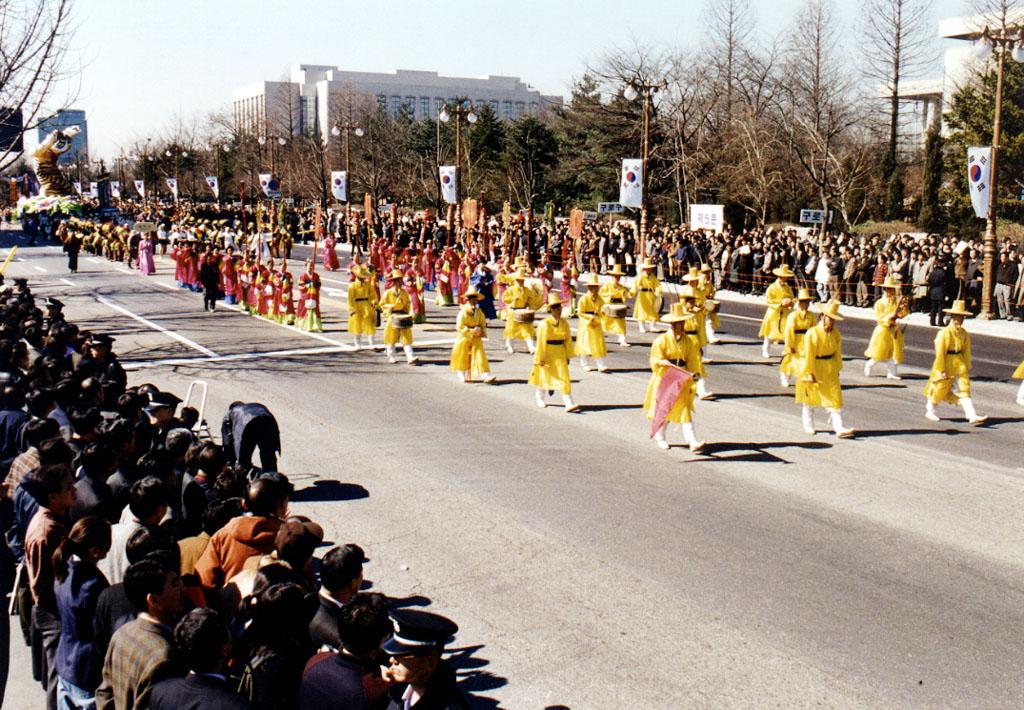 취임식 기념 국민화합 대행진 사진