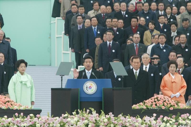 제16대 노무현 대통령 취임선서 모습