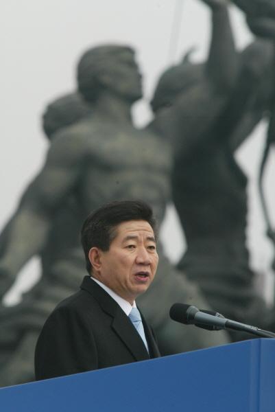 제16대 노무현 대통령 취임사 모습
