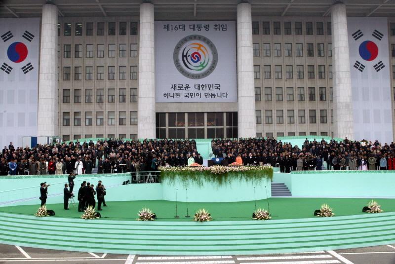 취임식장 전경 사진