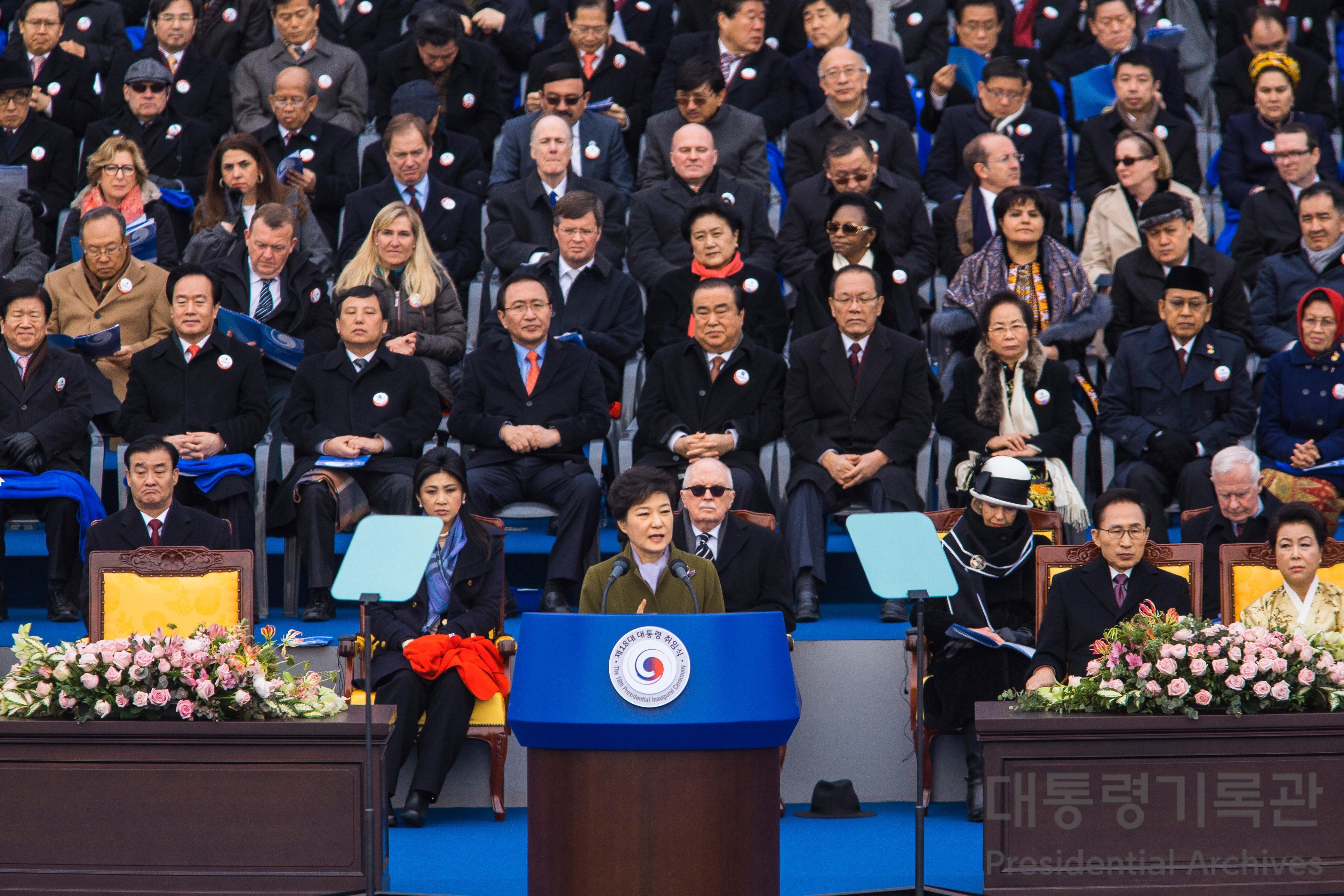 제18대 박근혜 대통령 취임사 사진