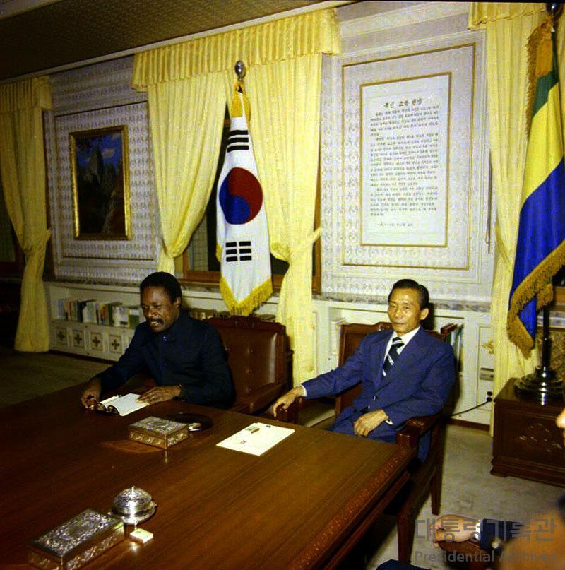 박정희 대통령 봉고 가봉 대통령 접견 및 한국·가봉 정상회담 사진