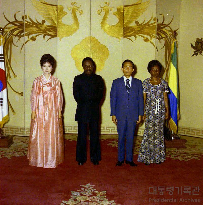 아프리카와 맺은 평화의 약속, 오마르 봉고(El Hadj Omar Bongo Ondimba)