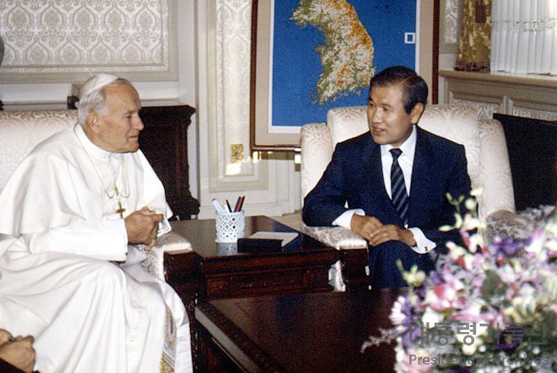 노태우 대통령 교황 요한 바오로 2세 접견 담화 사진
