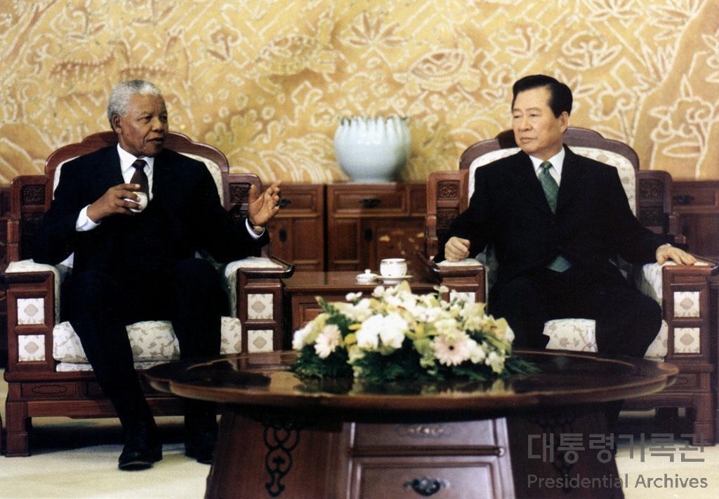 김대중 대통령 만델라(Nelson Rolihlahla Mandela) 전 남아프리카공화국 대통령 접견 사진