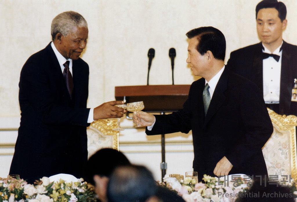 김대중 대통령 만델라(Nelson Mandela) 전 남아프리카공화국 대통령 청와대 초청 만찬 사진