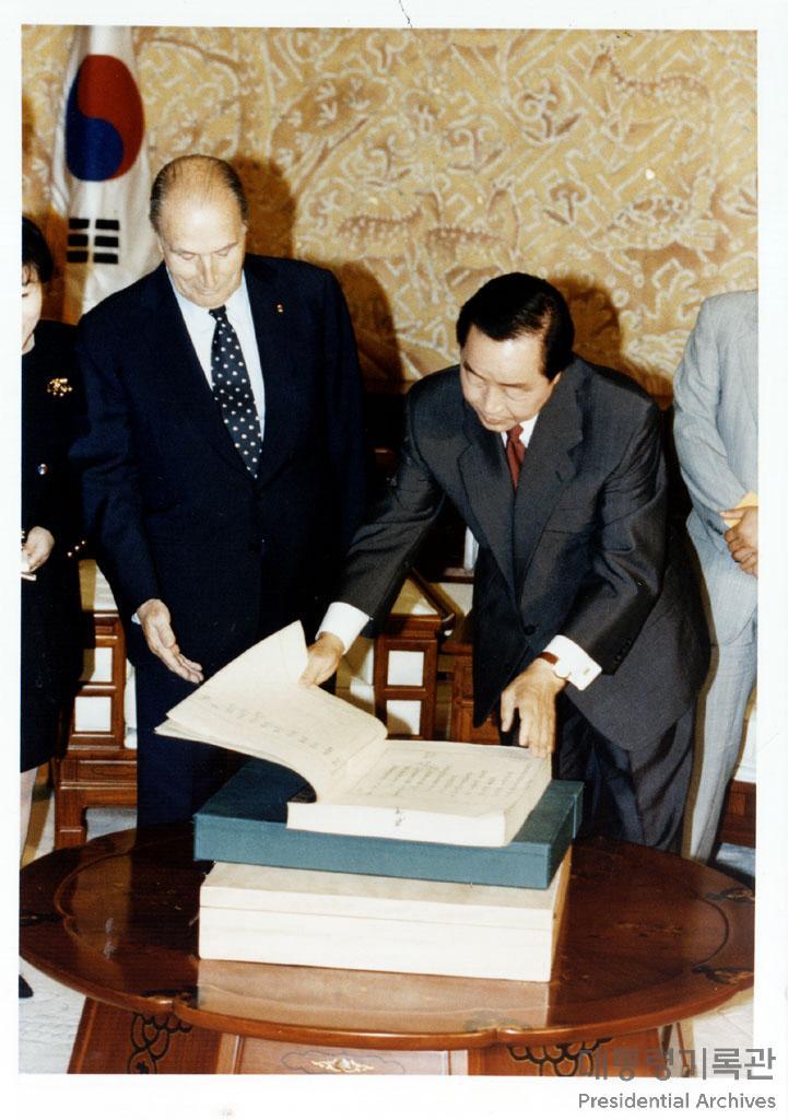 김영삼 대통령 미테랑 프랑스 대통령으로부터 외규장각 도서 반환 사진