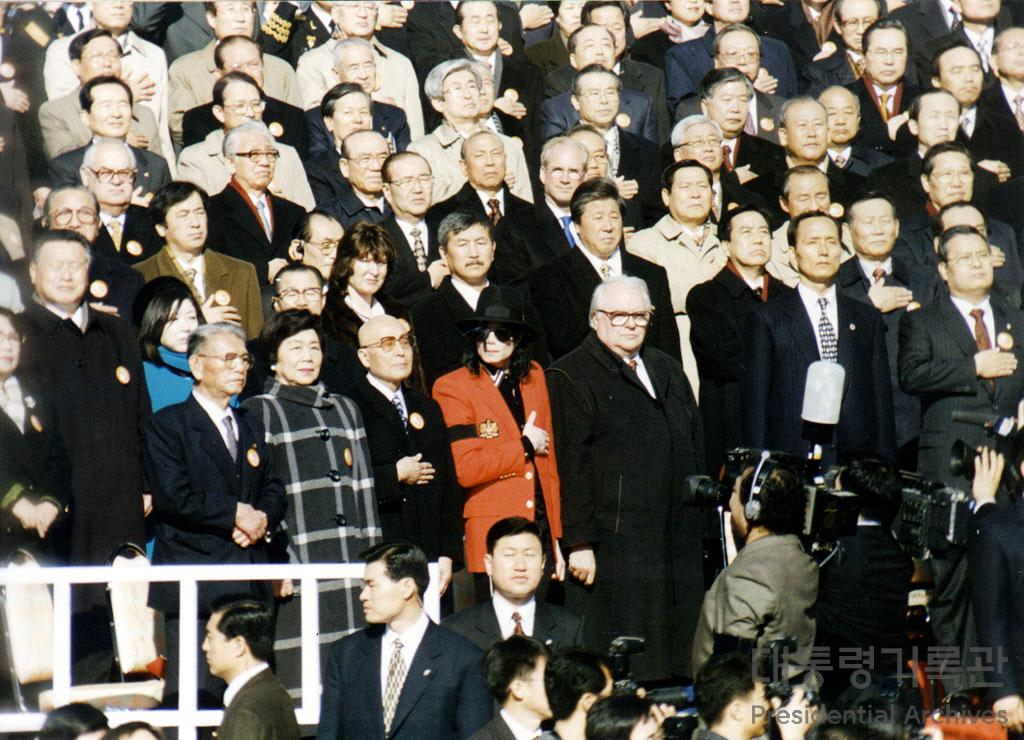 제15대 김대중 대통령취임식에 참석한 마이클 잭슨(국기에 대한 경례) 사진